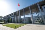 雄安新区管理体制明确 管委会系河北省政府派出机构