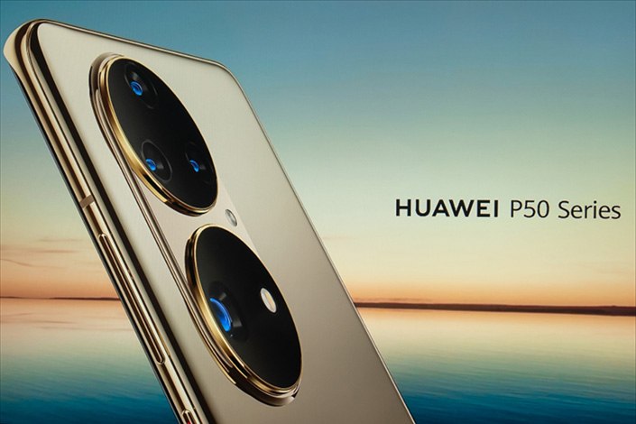 Huawei holds press conference on new products in Shanghai on June 2. Photo: IC Photo