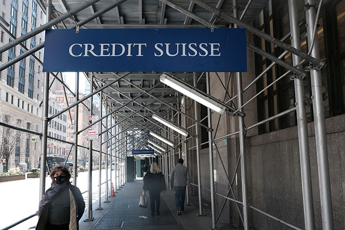 Credit Suisse's offices in New York on March 29. Photo: VCG