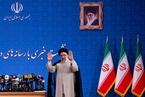 下周前瞻:伊朗新总统就职;东京奥运会闭幕