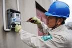 峰谷电价新机制出台 储能项目将受益
