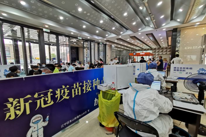 Residents are vaccinated in Nanjing, East China's Jiangsu province, on July 16. Photo: VCG