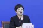 北京上周共报告5人新冠阳性 均有张家界旅行史