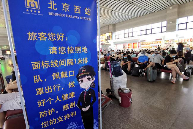 多地进京航班、火车取消 已有16省现本土新冠病例