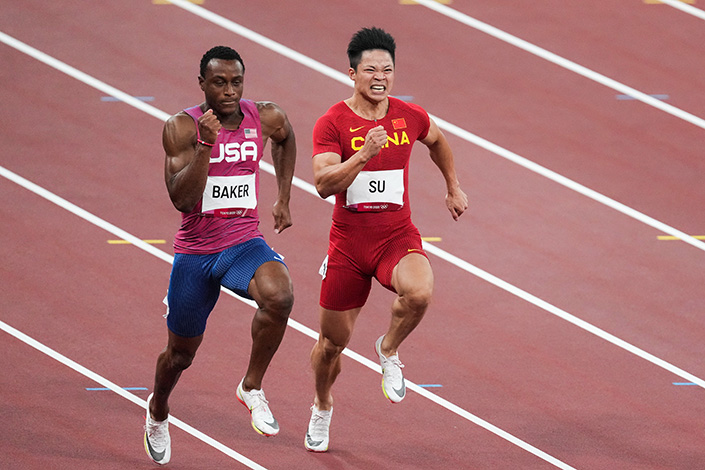 Chinese athlete Su Bingtian advances to the final in the men's 100 meter finals of the Tokyo Olympics on Sunday. Photo: VCG