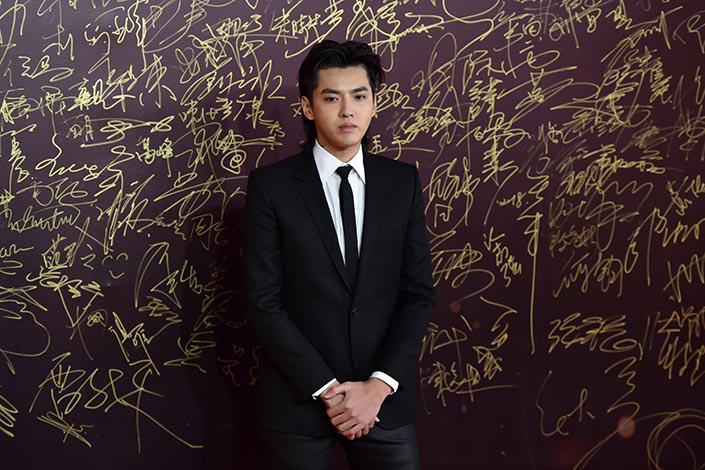 Kris Wu. Photo: IC Photo