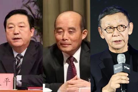 反腐记|宋太平、杨福林、蔡鄂生等三卸任高官落马
