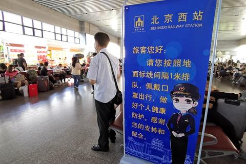 北京发现第6名新冠感染者 进京管控已升级