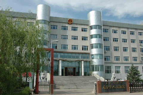 黑龙江夫妇敲诈勒索政府案再开庭