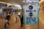 武汉、荆州、海口10例阳性关联荆州站一旅游团
