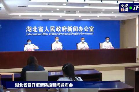 武汉启动全员核酸检测  经开区沌口街道列为中风险区封闭