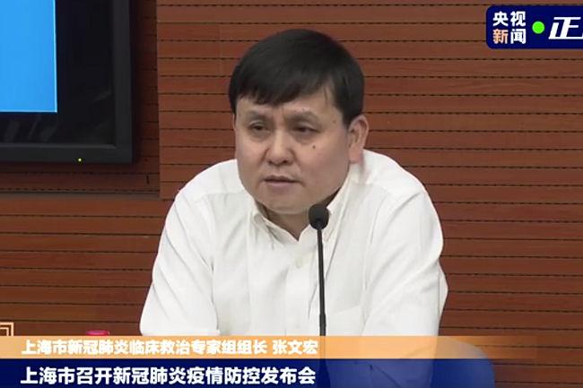 上海新增一名本土新冠感染者 张文宏称突破感染仍占少数
