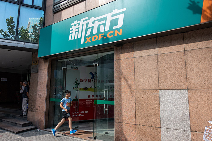 A New Oriental school in Shanghai on Aug. 22, 2018. Photo: VCG