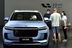 理想汽车香港公开招股 拟最多集资150亿港元