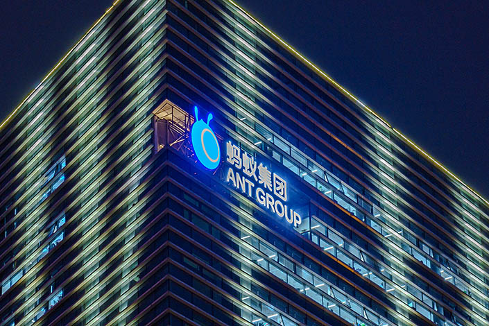 The profit of Chinese fintech giant Ant Group drop 37.5% in the first quarter. Photo: VCG
