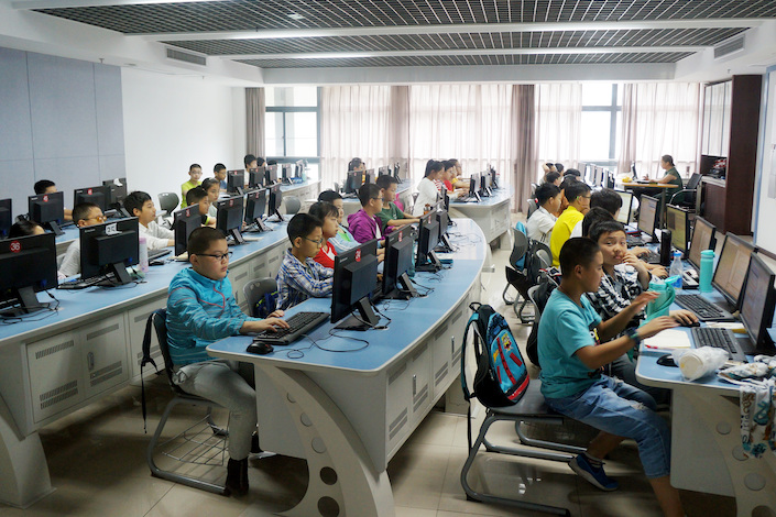 The State Council, China's cabinet, issued new rules last month requiring sweeping changes to the after-school tutoring industry to reduce burdens on students