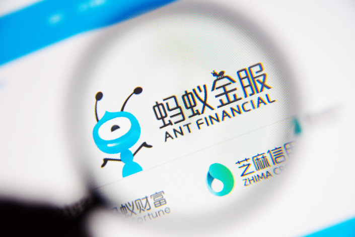 Ant Group uses big data to analyze the creditworthiness of borrowers and cooperates with commercial banks. Photo: VCG
