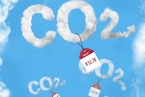 In Depth: China's Launch of World's Largest Carbon Market Has a Sputtering Start