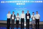 深圳37名港籍醫生獲頒內地高級職稱 可在粵多個地點執業