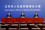 北京大修应急预案 遇有重大突发事件5小时内公布
