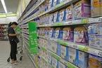 配方奶粉營銷被指待規范 多家乳企股價下跌