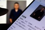 """深圳公布""""深房理""""調查結果 五人涉嫌犯罪被逮捕刑拘"""