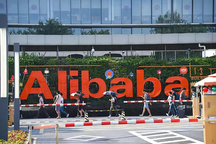 The headquarters of Alibaba in Hangzhou, East China's Zhejiang province, in September 2019. Photo: VCG