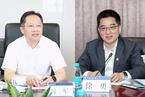 东部机场集团董事长冯军、总经理徐勇被查
