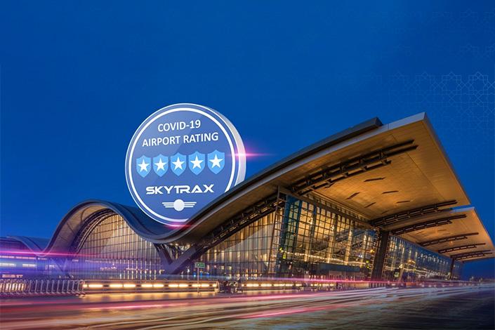 Qatar Hamad International Airport. Photo: dohahamadairport.com