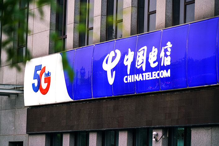 A China Telecom office in Beijing in August 2020. Photo: VCG