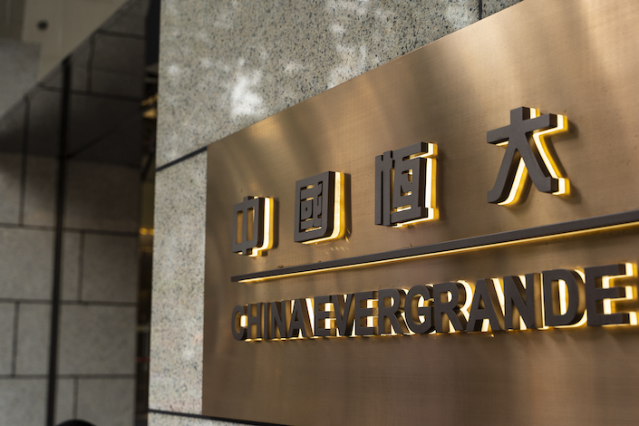 """Evergrande disclosed it's in discussions with """"several independent third-party investors"""" on selling assets."""