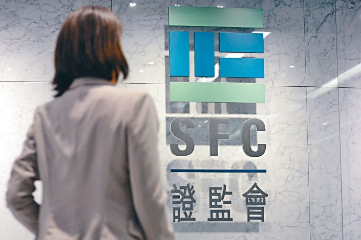Financial institutions will be required to submit proof of their clients' identity to the Hong Kong Stock Exchange to trade shares. Photo: IC Photo