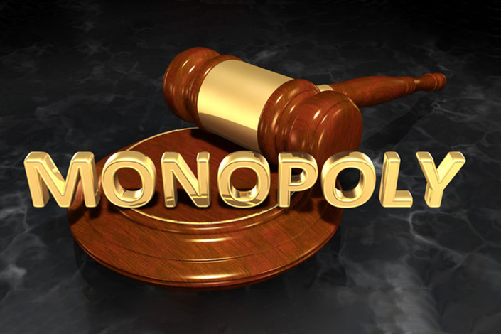 Chinese regulators have beefed up anti-monopoly measures in a five-year plan unveiled Wednesday. Photo: IC Photo