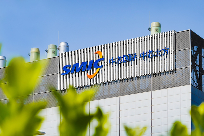 The SMIC drop led a decline in China shares Friday.