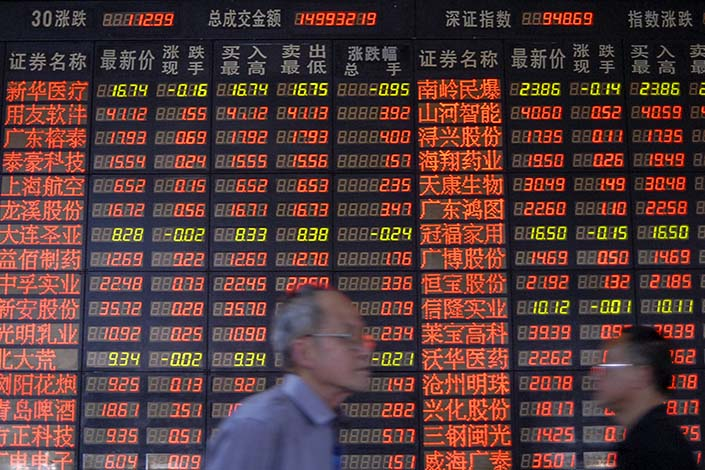 The SAC said it would strengthen its inspections and increase penalties handed out for violations to maintain the order of the IPO pricing mechanism. Photo: VCG