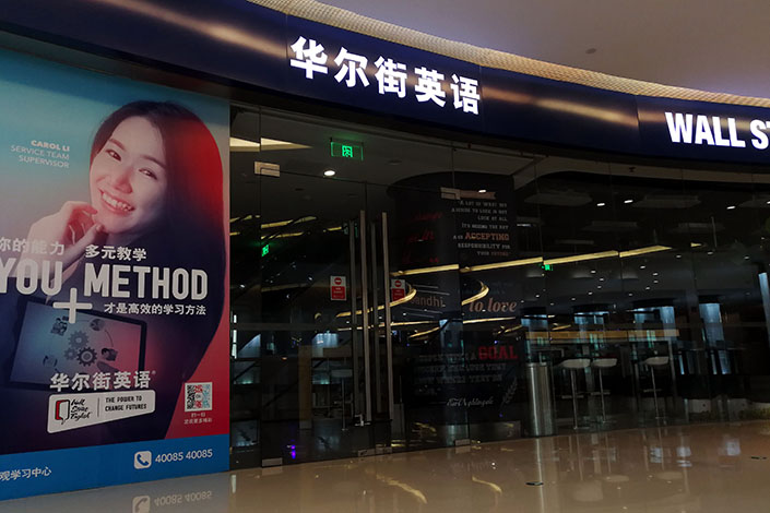 A Wall Street English institution stopped offline tutoring services and closed the door in Tianjin on Sunday. Photo: VCG