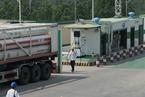 能源內參|北京氫能產業方案發布 五年擬新增37座加氫站;三大國有航空7月客運量同比增五至六成