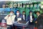 """陈文辉:关于""""双碳""""的几点思考"""