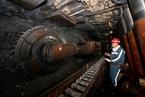 年度煤企50強榜單發布  煤炭產業集中度顯著提升