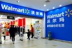 沃爾瑪中國大賣場銷售疲軟 山姆會員店雙位數增長