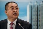 恒大副主席夏海鈞減持兩子公司股票 套現近億元