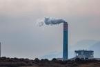 報告:二季度碳排放增長放緩 電力鋼鐵仍依賴煤炭