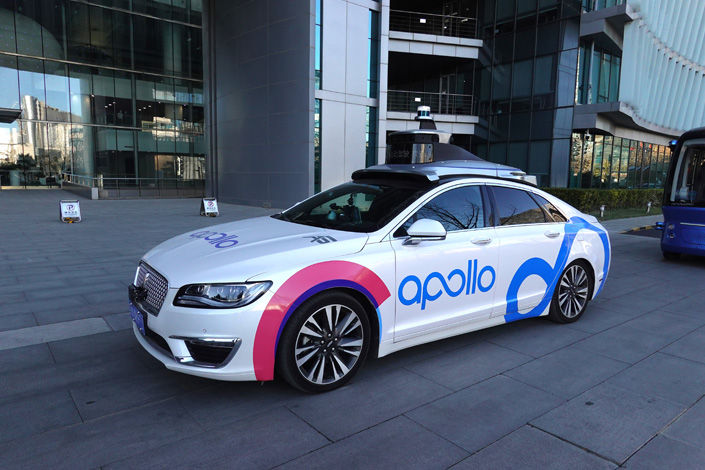 An Apollo autonomous vehicle parks at Baidu's headquarters in Beijing in December 2020. Photo: VCG