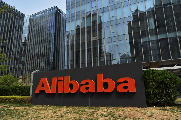 Alibaba's Beijing headquarters on April 10. Photo: VCG