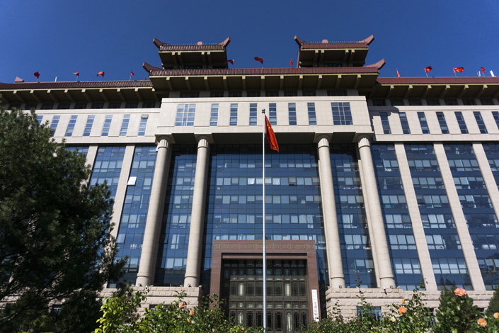 China's Ministry of Transport in Beijing in October 2018. Photo: VCG