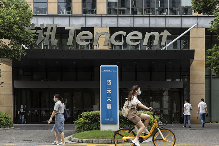 Signage for Tencent Technologies Inc. outside one of the company's office buildings in Shanghai, China, on Monday, Aug. 16, 2021. Photo:Bloomberg