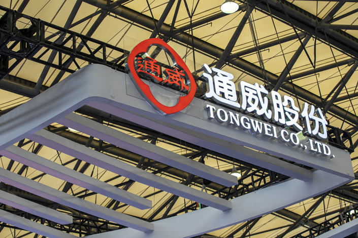 The Tongwei booth at a photovoltaic expo in Shanghai on July 5. Photo: VCG