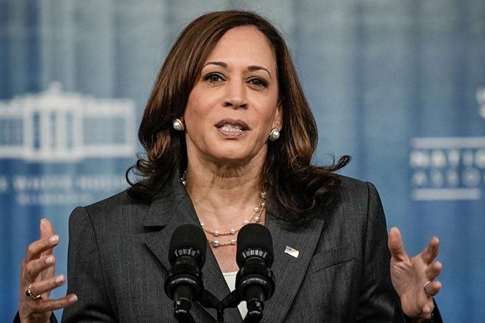 U.S. Vice President Kamala Harris speaks in the Eisenhower Executive Office Building during the virtual National Bar Association meeting in Washington, D.C. on July 27.  Photo: Bloomberg