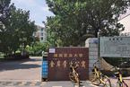 财新周刊|湖南高校后勤社会化改革遗案