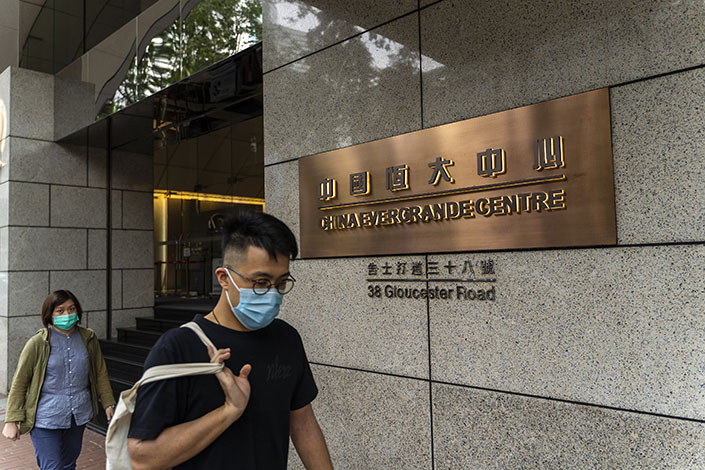 A pedestrian passes by Evergrande's headquarters in Hong Kong in September 2020. Photo: VCG